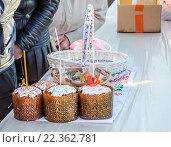 Купить «Пасхальные куличи, приготовленные для освящения», эксклюзивное фото № 22362781, снято 11 апреля 2015 г. (c) Алёшина Оксана / Фотобанк Лори