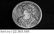 Купить «Древние монеты России 17 века», фото № 22363169, снято 22 марта 2016 г. (c) Chere / Фотобанк Лори
