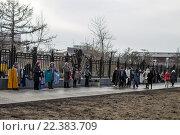 Купить «Уличная торговля вещами около метро ВДНХ в Москве», фото № 22383709, снято 15 октября 2019 г. (c) Татьяна Васильева / Фотобанк Лори