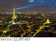 Купить «Вид на ночной Париж с башни Монпарнас», фото № 22397437, снято 20 августа 2015 г. (c) Илья Бесхлебный / Фотобанк Лори
