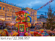 Red square, GUM, Decoration and illumination for New Year and Christmas holidays at night, Moscow, Russia (2016 год). Редакционное фото, фотограф Ivan Vdovin / age Fotostock / Фотобанк Лори