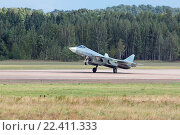 Купить «Prospective Airborne Complex of Frontline Aviation», фото № 22411333, снято 30 августа 2015 г. (c) Игорь Долгов / Фотобанк Лори