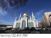 Купить «Московская соборная мечеть», фото № 22411789, снято 28 марта 2016 г. (c) Владимир Журавлев / Фотобанк Лори