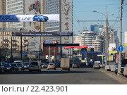 Купить «Улица Новый Арбат в Москве», эксклюзивное фото № 22423901, снято 4 апреля 2010 г. (c) lana1501 / Фотобанк Лори