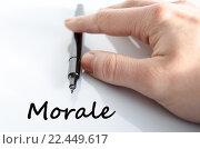 Купить «Morale text concept», фото № 22449617, снято 14 декабря 2018 г. (c) PantherMedia / Фотобанк Лори