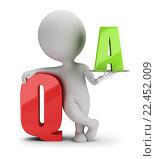 Купить «3D маленький человек с буквой Q и A», иллюстрация № 22452009 (c) Anatoly Maslennikov / Фотобанк Лори