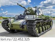 Купить «Советский танк КВ-1», фото № 22452325, снято 11 июня 2015 г. (c) Сергей Завьялов / Фотобанк Лори
