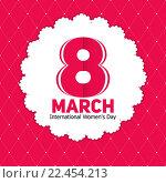 Купить «Womens Day Greeting Card 8 March Illustration», иллюстрация № 22454213 (c) Юлия Гапеенко / Фотобанк Лори