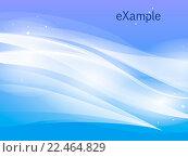 Абстрактные белые линии на синем фоне. Стоковая иллюстрация, иллюстратор Олег Рында / Фотобанк Лори