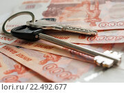 Купить «Покупка недвижимости. Ключи от квартиры лежат на пятитысячных деньгах. Крупный план», эксклюзивное фото № 22492677, снято 4 апреля 2016 г. (c) Игорь Низов / Фотобанк Лори