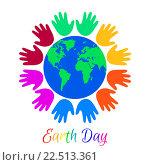 Детские ладошки вокруг планеты Земля. Стоковая иллюстрация, иллюстратор Бражников Андрей / Фотобанк Лори