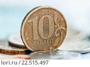 Купить «Российские десять рублей крупным планом. Макро съёмка», эксклюзивное фото № 22515497, снято 4 апреля 2016 г. (c) Игорь Низов / Фотобанк Лори