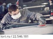 Купить «auto repairman grinding autobody bonnet», фото № 22546181, снято 15 марта 2016 г. (c) Дмитрий Калиновский / Фотобанк Лори