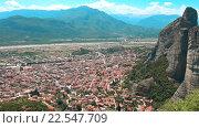 Купить «Греция. Вид села возле Метеора», видеоролик № 22547709, снято 17 марта 2016 г. (c) Андрей Липинский / Фотобанк Лори