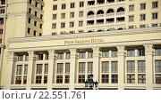 Отель Four Seasons на Манежной площади. Москва, Россия (2016 год). Редакционное видео, видеограф Володина Ольга / Фотобанк Лори
