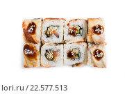Купить «Японская кухня. Роллы с угрем на белом фоне», фото № 22577513, снято 9 октября 2015 г. (c) Михаил Валеев / Фотобанк Лори