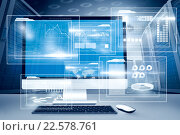 Купить «Composite image of computer screen», иллюстрация № 22578761 (c) Wavebreak Media / Фотобанк Лори