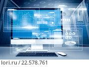 Composite image of computer screen. Стоковая иллюстрация, агентство Wavebreak Media / Фотобанк Лори