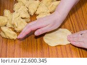 Приготовление теста для домашней выпечки. Стоковое фото, фотограф Михаил Степанов / Фотобанк Лори