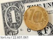 Купить «Монета десять рублей лежит на банкноте один доллар», эксклюзивное фото № 22601061, снято 11 апреля 2016 г. (c) Юрий Морозов / Фотобанк Лори
