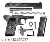 Купить «Пистолет ТТ. Разбор, вид справа.», фото № 22637797, снято 10 февраля 2020 г. (c) Сергей Гусаров / Фотобанк Лори