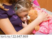 Купить «Маленькая девочка с плюшевым медведем прижалась к маме с грустным выражением лица», фото № 22647869, снято 12 марта 2016 г. (c) Иванов Алексей / Фотобанк Лори