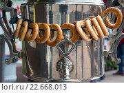Купить «Самовар с баранками», фото № 22668013, снято 22 апреля 2016 г. (c) Николай Винокуров / Фотобанк Лори