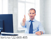 Купить «smiling businessman showing thumbs up», фото № 22669405, снято 9 июня 2013 г. (c) Syda Productions / Фотобанк Лори
