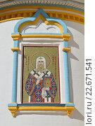 Купить «Настенная икона на фасаде храма иконы Божией Матери «Неувядаемый Цвет». Улица Василия Ботылёва, 45. Район Кунцево. Москва», эксклюзивное фото № 22671541, снято 17 апреля 2016 г. (c) lana1501 / Фотобанк Лори