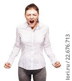 Купить «Эмоциональная девушка на белом фоне», фото № 22676713, снято 12 февраля 2016 г. (c) Гладских Татьяна / Фотобанк Лори