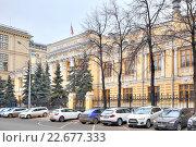 Купить «Центральный банк Российской Федерации», фото № 22677333, снято 2 января 2014 г. (c) Parmenov Pavel / Фотобанк Лори