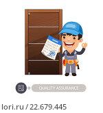 Рабочий гарантирует качество двери. Стоковая иллюстрация, иллюстратор Viachaslau Vaitsenok / Фотобанк Лори