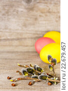 Купить «Пасхальная открытка», фото № 22679457, снято 24 апреля 2016 г. (c) Наталья Осипова / Фотобанк Лори