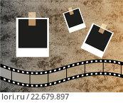 Фотокарточки и пленка на гранж фоне. Стоковая иллюстрация, иллюстратор Евгения Миллер / Фотобанк Лори