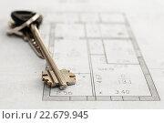 Купить «План жилого дома и ключи от квартиры», эксклюзивное фото № 22679945, снято 23 апреля 2016 г. (c) Игорь Низов / Фотобанк Лори