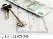 Купить «План жилого дома, ключи от квартиры и деньги», эксклюзивное фото № 22679949, снято 23 апреля 2016 г. (c) Игорь Низов / Фотобанк Лори