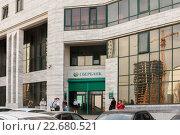 Купить «Сбербанк России в Самаре», фото № 22680521, снято 12 апреля 2016 г. (c) Акиньшин Владимир / Фотобанк Лори
