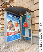 Купить «Городской таксофон на Кутузовском проспекте. Район Дорогомилово. Москва», эксклюзивное фото № 22690497, снято 6 апреля 2016 г. (c) lana1501 / Фотобанк Лори