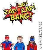 Купить «Composite image of children dressed as superman», фото № 22701125, снято 21 июля 2019 г. (c) Wavebreak Media / Фотобанк Лори