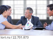 Купить «Composite image of businessman meeting with colleagues using laptop», фото № 22701873, снято 18 июня 2019 г. (c) Wavebreak Media / Фотобанк Лори