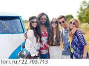 Купить «smiling young hippie friends over minivan car», фото № 22703713, снято 27 августа 2015 г. (c) Syda Productions / Фотобанк Лори