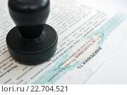 Купить «Печать организации лежит на доверенности», эксклюзивное фото № 22704521, снято 23 апреля 2016 г. (c) Игорь Низов / Фотобанк Лори