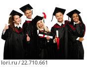 Купить «Multi ethnic group of graduated young students isolated on white», фото № 22710661, снято 24 апреля 2014 г. (c) Andrejs Pidjass / Фотобанк Лори