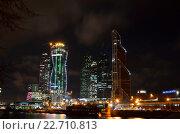 Деловой центр Москва-сити ночью (2013 год). Редакционное фото, фотограф Андрей Апрельский / Фотобанк Лори