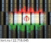 Купить «Iranian oil fuel energy concept. Flag of Iran painted on oil barrels», фото № 22718045, снято 17 июня 2019 г. (c) Maksym Yemelyanov / Фотобанк Лори