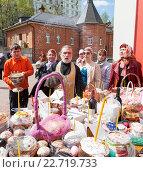 Купить «Священник освящает куличи. Пасха.», фото № 22719733, снято 1 мая 2016 г. (c) Бондаренко Олеся / Фотобанк Лори