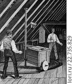 Купить «Thundering drum for generating thunder on the stage, historical illustration, circa 1886», фото № 22735829, снято 20 июня 2019 г. (c) age Fotostock / Фотобанк Лори