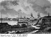 Купить «Arkhangelsk in northern russia, historical illustration, circa 1886», иллюстрация № 22735897 (c) age Fotostock / Фотобанк Лори