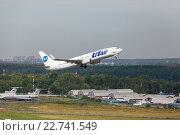 Купить «Boeing 737 взлет с ВПП», фото № 22741549, снято 28 января 2020 г. (c) Mikhail Starodubov / Фотобанк Лори