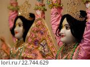Купить «Goverdan puja celebration at ISKCON Paris. Nitai and Gaur.», фото № 22744629, снято 19 апреля 2019 г. (c) age Fotostock / Фотобанк Лори